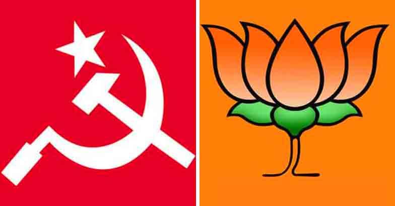 CPM--BJP