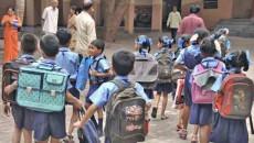karnataka-school-students