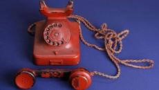hiters-telephone