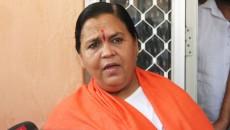 uma-bharthi