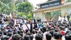 nehru-college