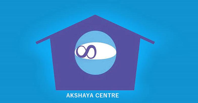 Akshaya-Centre
