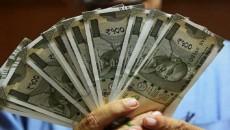 rupee trades
