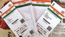 aadhaar-card.jpg.image.784.410