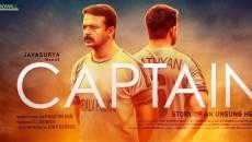 Captain film