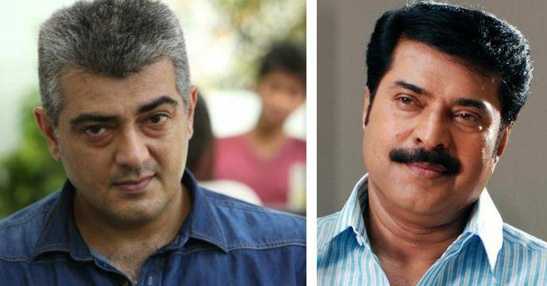 Mammootty and ajith