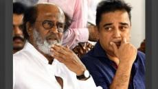 Rajanikanth and kamal