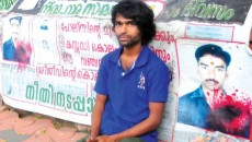 justice for sreejith