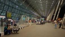 airport-internatioanl