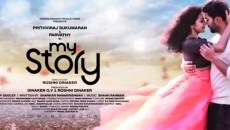 my-story-film