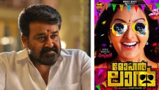 Mohanlal-movie