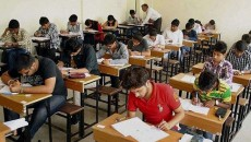 jee-entrance-exam