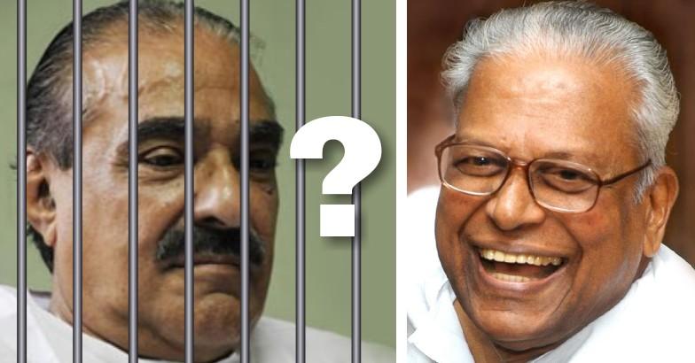 KM Mani,VS Achuthanandan