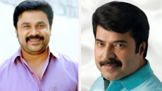dileep mammootty