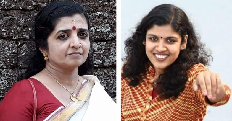 Seena Bhaskar, chintha Jerome