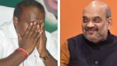 BJP ,HD Kumaraswamy