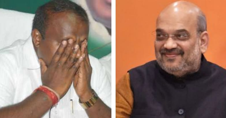 BJP ,HD Kumaraswamy