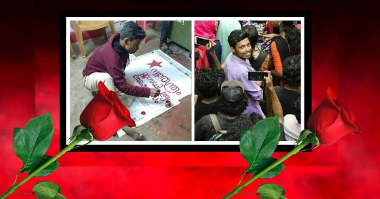 Abhimanyu's murder