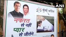 rahul-modi-hug.jpg.image.784.410