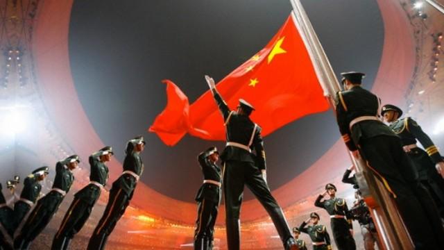 China,xi jingping,