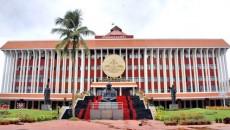 niyamasabha mandir