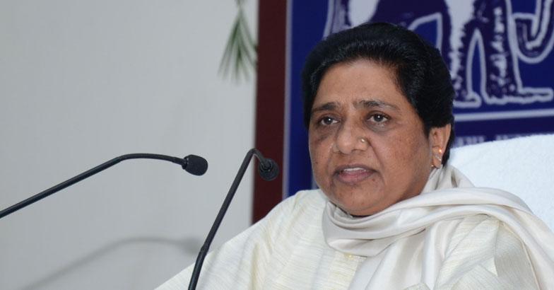 bsp-leader-mayavathi
