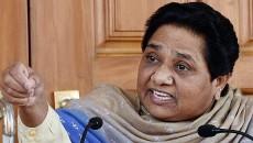 Mayawati.jpg.image.784.410