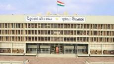 gujarat-assembly