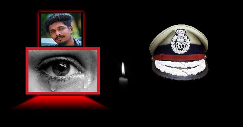 varappuzha custody death