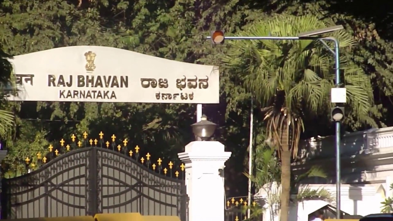 rajbhavan
