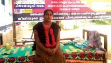 Preetha Shaji