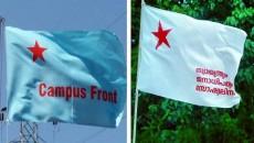 SFI , campus front