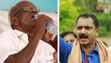 K Surendran,M M Mani