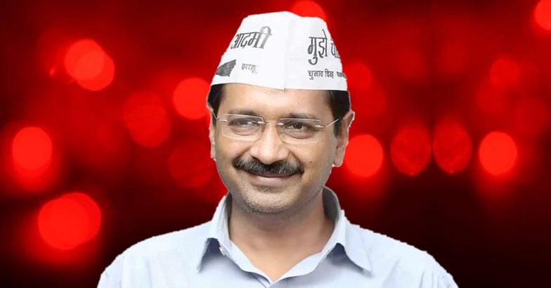 ,Arvind Kejriwal,Aam Aadmi Party