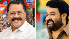 PS Sreedharan Pillai,Mohanlal