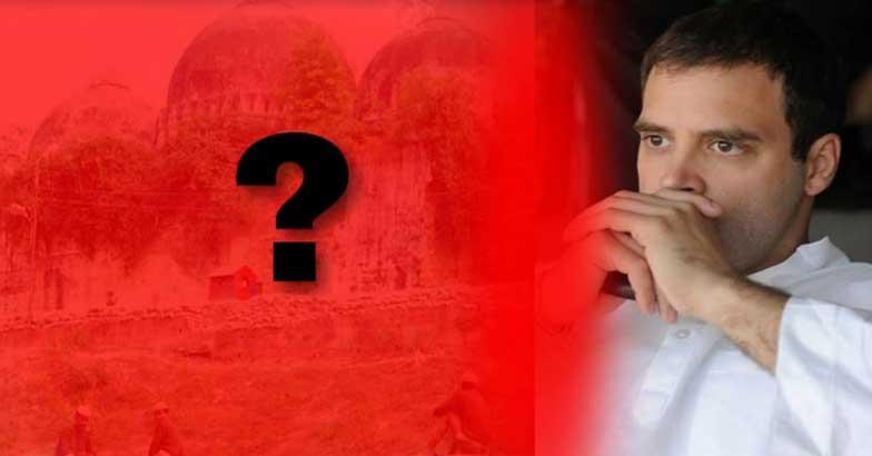 rahul-ayodhya